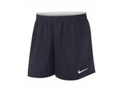 Шорты тренировочные Nike Dry Academy18 893723-451