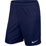 Шорты футбольные Nike Park ll Knit Short 725887-410