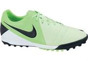 Шиповки футбольные Nike CTR360 LIBRETTO III TF 525169-303