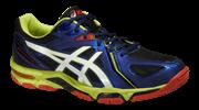Обувь волейбольная Asics GEL-VOLLEY ELITE 3 B500N-5001